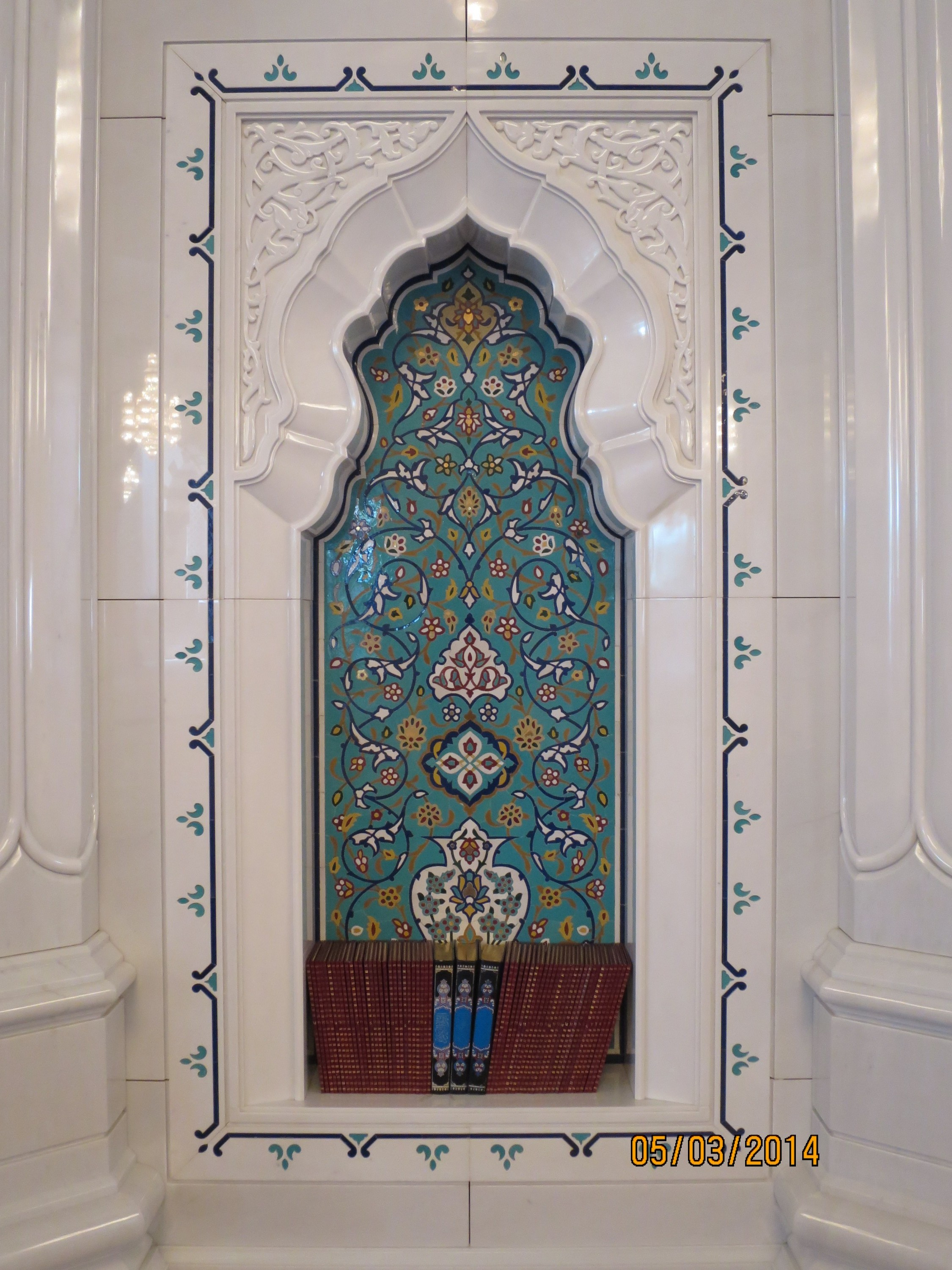 beautiful mosaics throughout the mosque